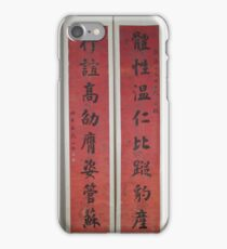 Weng Tonghe (Chinese, ) Calligraphic Couplet iPhone Case/Skin