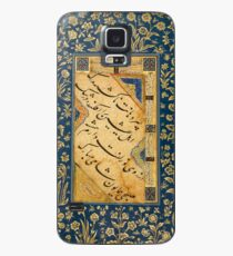 A CALLIGRAPHIC QUATRAIN, SIGNED BY SHAH MUHAMMAD, PERSIA, SAFAVID, 16TH CENTURY Case/Skin for Samsung Galaxy