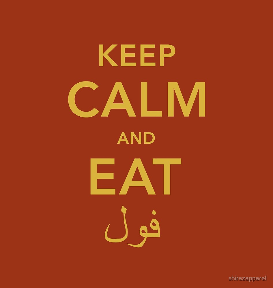 Keep Calm and eat Fool by shirazapparel