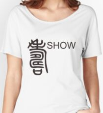 jeffda 007 Women's Relaxed Fit T-Shirt