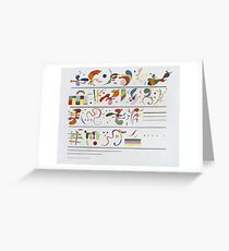 Kandinsky - Succession Greeting Card