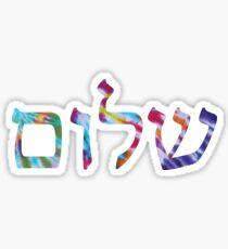tie dye shalom Sticker