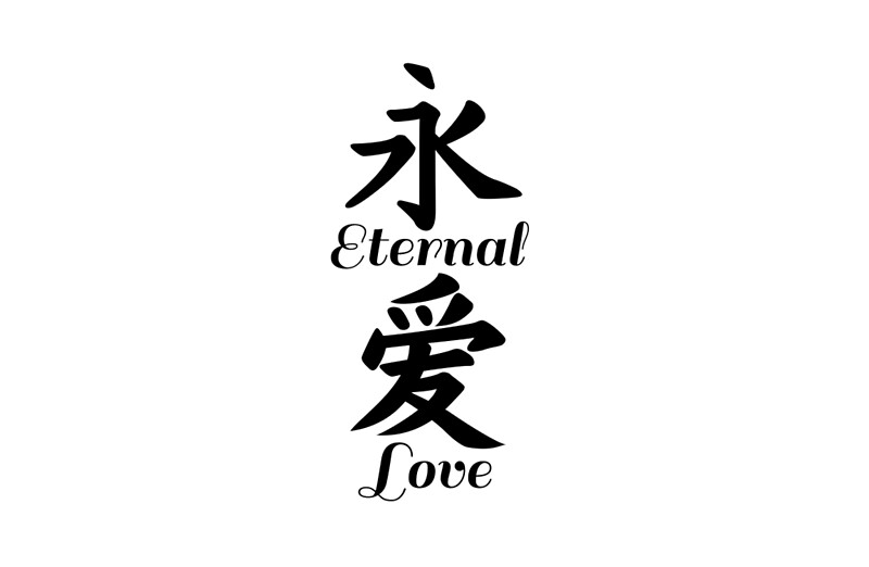 The symbolism and personification of love eternal