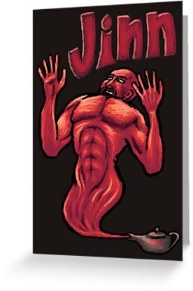Evil Jinn by Ken Coleman