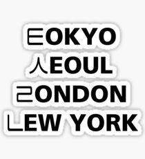 Tokyo Seoul London Newyork Sticker