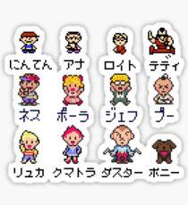Mother EarthBound protagonist Sticker