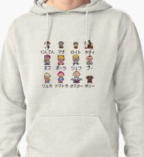 Mother EarthBound protagonist Pullover Hoodie