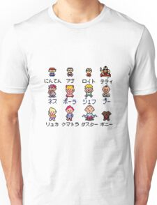 Mother EarthBound protagonist Unisex T-Shirt