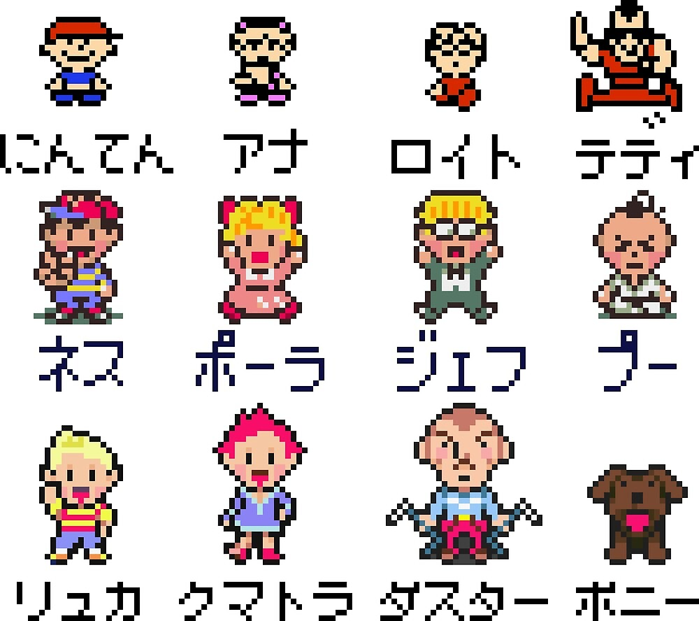 mother earthbound protagonist mother earthbound protagonist