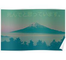 Japanese Vaporwave Aesthetic Poster