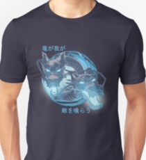 Ryuu ga waga teki wo kurau! T-Shirt