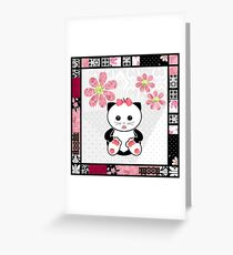 Cat kids animal illustration background Greeting Card