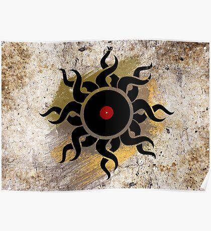 Retro Vinyl Records - Vinyl Sunrise - Modern Cool Vector Music T-Shirt DJ Design Poster