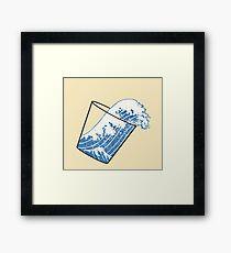 Glass Half Full Event Horizon Framed Print