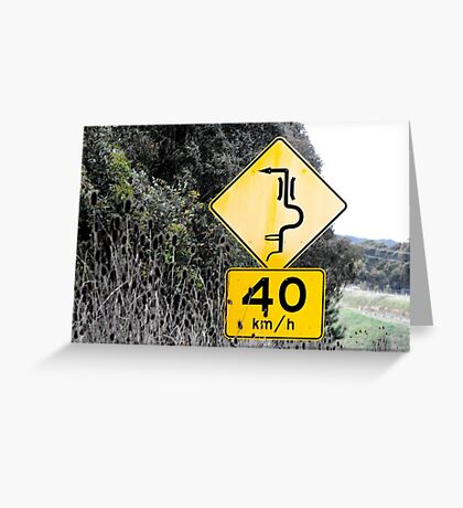 40 km through the face Greeting Card