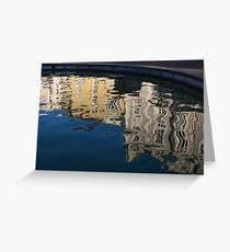 Reflected Architecture - Plovdiv, Bulgaria Greeting Card