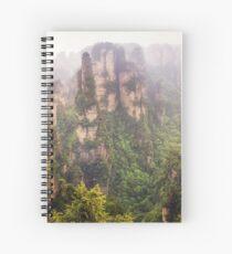 Zhangjiajie Pandora Spiral Notebook
