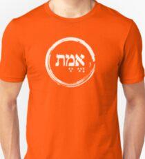 The Hebrew Set: EMET (=Truth) - Light T-Shirt