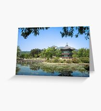 Gyeongbokgung, Palace District in Seoul, South Korea Greeting Card