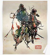 Gintama - Joui Monogatari Poster