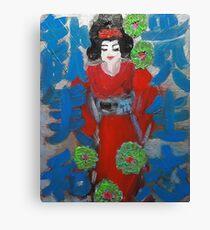 Geisha Catalea Style Canvas Print