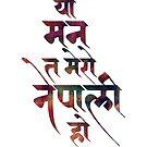 Devanagari Calligraphy - Nepali mann by Ananda Maharjan