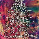 Devanagari calligraphy by Ananda Maharjan