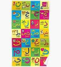 Arabic Alphabet by Dubai Doodles Poster