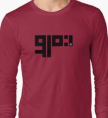 Imperial SnowTrooper Logo Long Sleeve T-Shirt