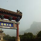 Entrance to Great Wall of China at Huangyaguan by Lucinda Walter