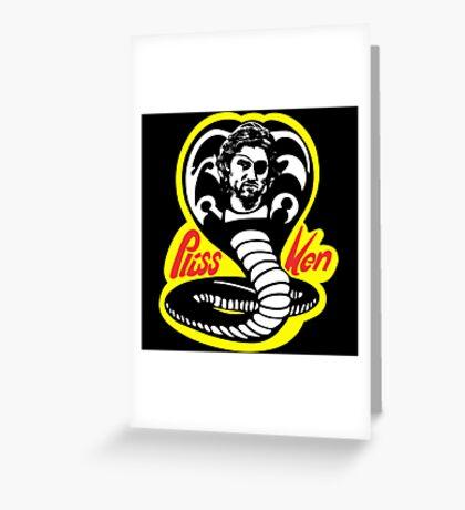 Pliss Ken Greeting Card