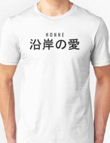Honne - Coastal Love (Black) Unisex T-Shirt