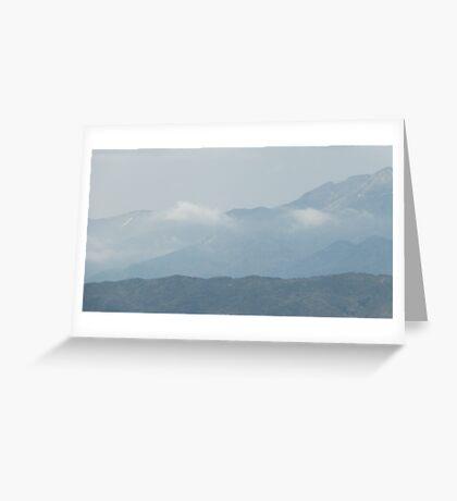 Cloudy Mountain Greeting Card