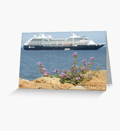 Beyond the wall Greeting Card
