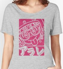 Ncha!! Women's Relaxed Fit T-Shirt