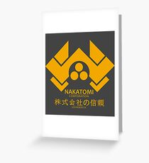 NAKATOMI PLAZA - DIE HARD BRUCE WILLIS (YELLOW) Greeting Card