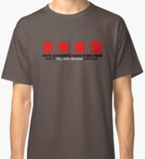 Ghostbusters Headquarters Classic T-Shirt
