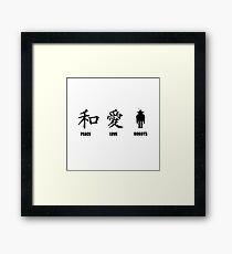 Kanji Peace Love Robots Framed Print