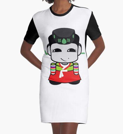 Umma Korean Geo'bot 1.0 Graphic T-Shirt Dress