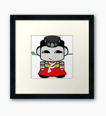Umma Korean Geo'bot 1.0 Framed Print