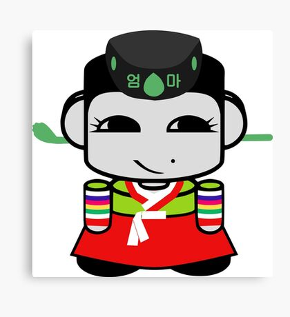 Umma Korean Geo'bot 1.0 Canvas Print