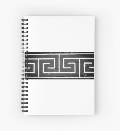 A Mazing - Effort and Reward Spiral Notebook
