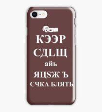 Keep Calm and rush b iPhone Case/Skin