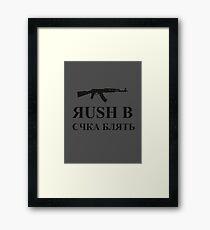 Rush b Framed Print