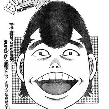 Takamura by mrbozums