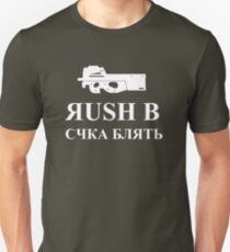 Rush B T-Shirt