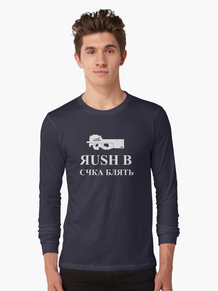Rush B Long Sleeve T-Shirt Front