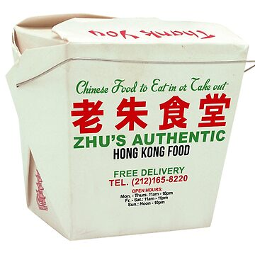 Zhus Authentic Hong Kong Food Take Out Box by FDNY