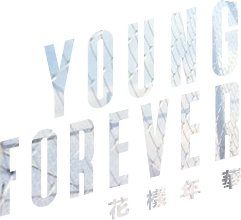 Quot Bts Young Forever Logo Quot Stickers By Thecutestever Redbubble