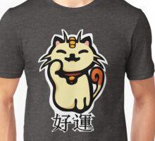 Ms. Meowth Unisex T-Shirt